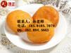 南瓜饼培训油条培训麻球培训四川小吃专业培训