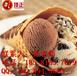 冰淇淋培训冰淇淋技术培训就到成都顶正小吃培训