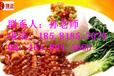 中式快餐培训盒饭培训猪手饭培训木桶饭培训四川小吃培训