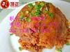 蒸菜培训把子肉培训川菜技术培训四川小吃专业培训