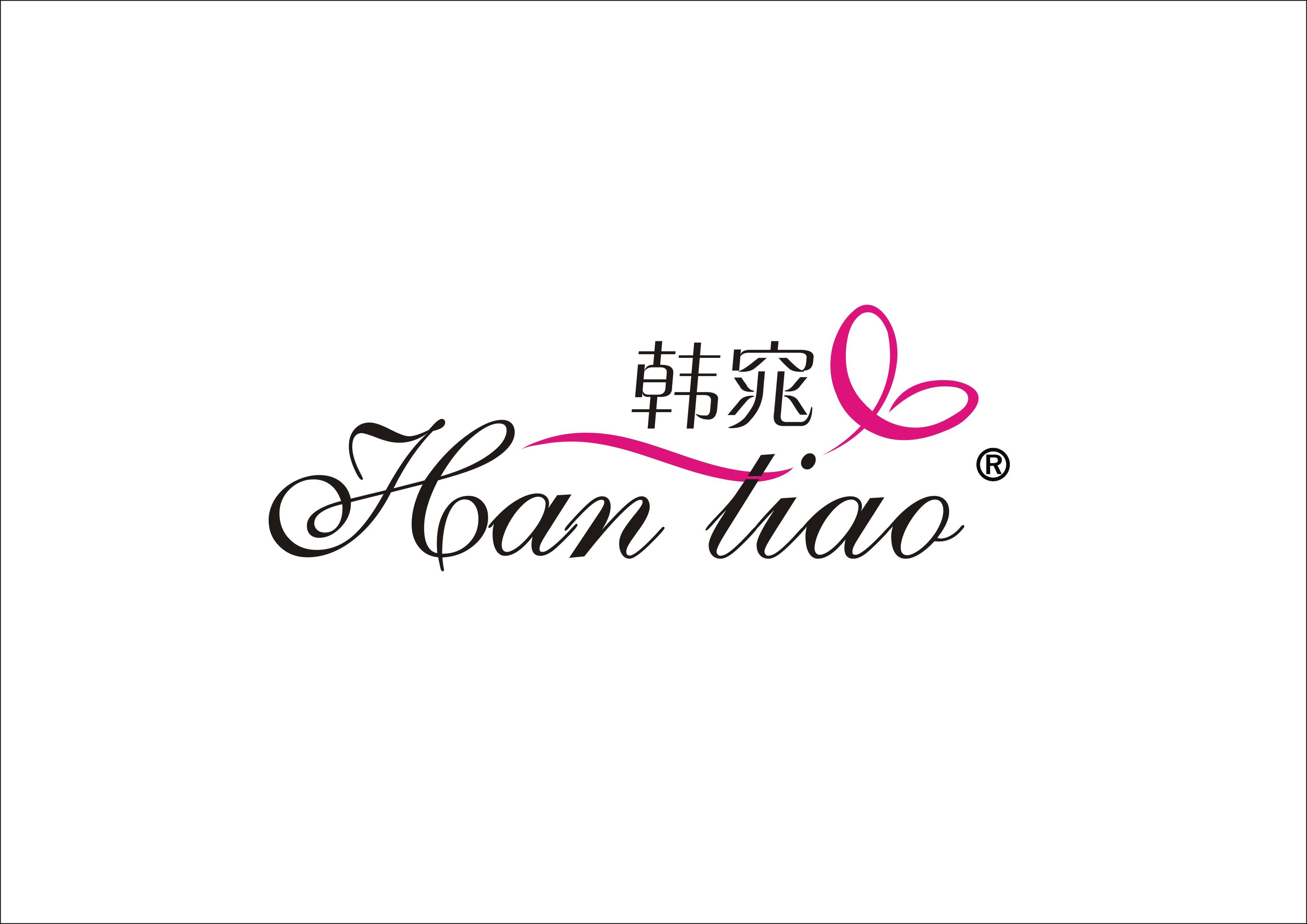 logo logo 标志 设计 矢量 矢量图 素材 图标 3510_2482