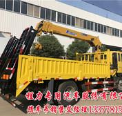 8噸王牌拉挖機隨車吊價格PK東風專底拉挖機隨車吊價格分期購車