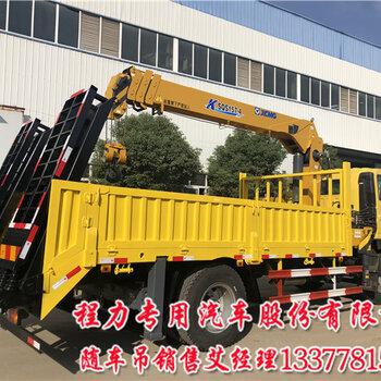 8吨拉挖机随车吊价格PK东风专底拉挖机随车吊价格分期购车