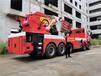 分期150噸華菱五軸重型起重機CM6D28.46060