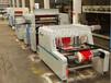 全自动红包烫金机喜庆用品烫金机平压平卷对卷烫金机