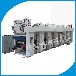 全自動墻紙印刷機禮品紙凹版印刷機無紡布印刷機凹版印刷機