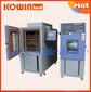 广州高低温试验箱广州高低温试验箱的参数及售后服务