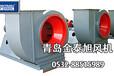青岛锅炉离心通风机生产厂家大型工业风机选型