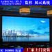 新疆博慈1.8mm55寸液晶拼接屏突破市场极限备受关注