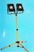 铜川LED工矿灯厂家