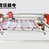 吉林通化高速絎縫機廠家鼎諾機電DN-8電腦絎縫機