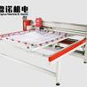 河南高效绗缝机品牌电脑绗缝机厂家鼎诺机电DN-5电脑绗缝机
