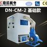 安陽被子絎縫機DN-1230型廠家質量保障