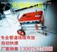 青海西宁优质光缆/光纤/线缆牵引机管道施工布线机厂家报价货到付款