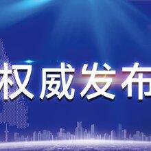 2019北京国际酒店用品及餐饮业博览会丨北京酒店用品展