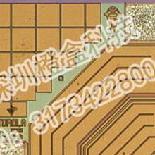最具有技术实力的解密团队-MC908AP16CBE芯片解密