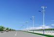 长治太阳能路灯生产商