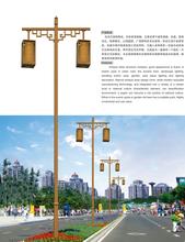 来宾太阳能路灯灯具灯杆现货批发促销