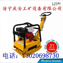 贵州清镇市双向地面打夯机小型回填土夯实机价格