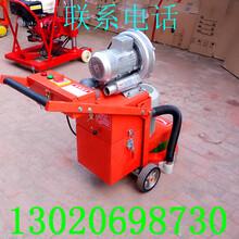地面研磨机环氧地坪打磨机电动打磨机