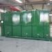 长治地埋式一体化污水处理设备直销