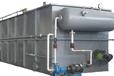 山东东营地埋式一体化污水处理设备