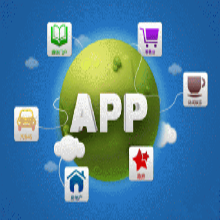云英APP软件开发app软件制作移动手机APP软件定制开发
