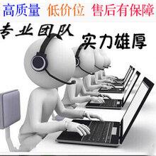 西安双轨直销软件哪家做的好云英总公司?
