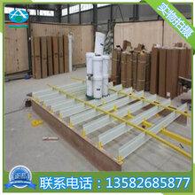 玻璃鋼空心地板梁玻璃鋼地板梁型材圖片