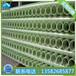 玻璃钢复合管道高压玻璃钢管道