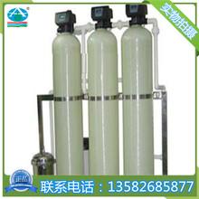 耐压强软化水树脂罐玻璃钢树脂过滤罐小型软化水设备