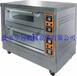 单层烤箱烤箱使用方法新型烤箱