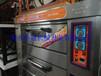 衡水哪卖全自动燃气烤箱