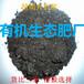 """赣州市鸡粪有机肥江西省""""新源素""""柚子树专用底肥"""