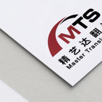 福州翻译公司-论文翻译-免费报价