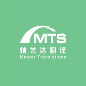 福州翻译公司-起诉证据材料翻译