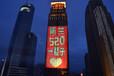 c深圳市都市巨影专业服务楼体亮化工程市政亮化工程
