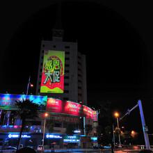 X1户外广告投影_巨幅楼宇投影广告_高清动态激光工程投影机