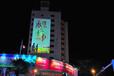 c都市巨影W155场景实现投影机-舞台背景灯光秀