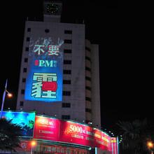 X户外高清建筑投影广告_建筑裸眼3D视频投影广告