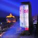 c都市巨影W155投影機戶外建筑亮化投影景區景觀美化亮化