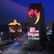 X供应户外广告投影仪_巨幅建筑投影广告机_裸眼3D激光工程投影机