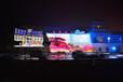 X供应都市巨影广告投影仪_巨幅建筑投影机_户外广告机