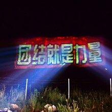 Z户外亮化投影,景观山体投影,建筑外墙投影,广告投影图片