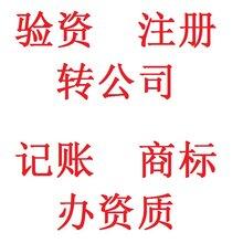 上海人才中介服务许可办理要求