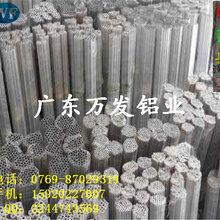 外径3.0内径0.2-0.5mm无缝铝管铝合金毛细管图片