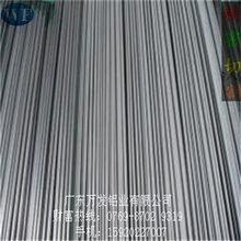 铝合金毛细管,外径5mm内径2mm精密小铝管图片