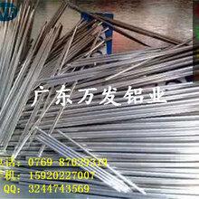 铝合金精抽管,外径5.7mm内径3.5mm无缝铝管图片