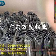 精密铝管,外径6mm内径2mm铝合金毛细管,小规格铝管图片