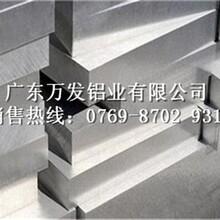6061-T6鋁板,耐腐蝕鋁板強度高圖片